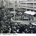 投票日常停電、幽靈選票憑空出現⋯翻開台灣選舉「做票黑歷史」: 有2名學生曾因此喪命