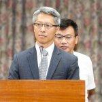接任中研院長藍委認為有瑕疵 廖俊智:馬前總統稱「合法」
