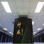 首台全中國製超級電腦「神威太湖之光」打敗美國,速度全球第一