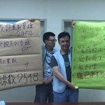 2535票贊成、9票反對!華航暑假擇日罷工
