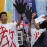 反對汙名化 軍公教勞工號召9月3日上凱道 抗議年金改革