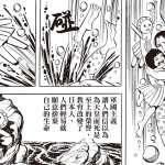 教科書沒寫的二戰日本:他全家因反戰被當賣國賊,姊姊更被脫衣搜身⋯