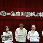 「陳菊都熱到搧風」高雄市議會節電 1年半省近400萬元