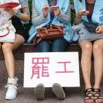 張宇韶觀點:民粹意識將衝擊民進黨的執政基礎