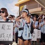 林建山專欄:逆倒臺灣經濟的「黜資崇勞」蔡治國政策