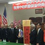 吳程遠觀點:腹背受敵 中華民國還剩多少僑力?