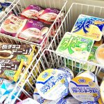 沁涼一夏!日本超商這7款冰淇淋,CP值和人氣都超高啊,有些台灣也買得到
