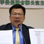 李俊俋爆:胡志強、郝龍斌等卸任官員自開後門 赴中管制3年改3個月