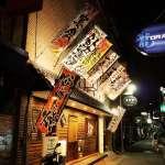走進這個街區,就像來到日本一樣!台北5條異國風街道,不必搭飛機也能走遍世界