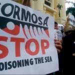 台塑越南汙染海洋案再延燒 3000人上街要求立即關廠