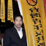 支持一例一休 王奕凱:主動離職,不讓林岱樺困擾