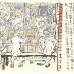 搭最後一班船離開,灣生畫家用力畫下「吾愛台灣」,東京展出眷戀故鄉