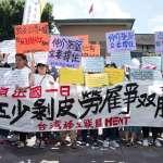 勞動部:取消外勞三年強制出國規定 下會期有機會通過