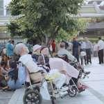 台灣正式邁入高齡社會 每7人有1老人突破14%