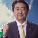 日本參院大選倒數》修憲派位居上風 自民黨有望成參院最大黨