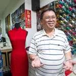 十坪小店包辦聶隱娘九成戲服 六十年玉鳳旗袍工藝 老外也來取經