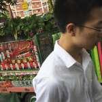 指標全面放緩 中國11月消費者信心指數跌至8月以來最低水平