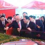 台積電南京12吋廠動土 澄清研發中心登陸是「誤會」