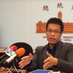 爭取WHA邀請函 總統府:台灣不能成防疫缺口