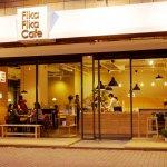 不用飛出國,也能喝到世界第一咖啡!內行人才知的台北5家文青小店