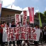 集遊法修正保留「強制排除」社運團體:民進黨再漠視民團訴求,將抗爭到底