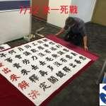 華信航空勞資談判破裂 中秋節將集體休假、爭取元旦罷工