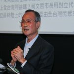 大巨蛋案》回應遠雄記者會 林鶴明:公安不是長時間反覆說同樣的話