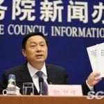 不會動武》中國國務院發表南海爭議白皮書 堅持談判解決南海問題