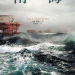 南海千年的地理概要:《南海》選摘(1)