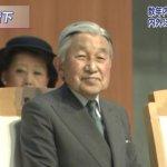 明仁天皇準備生前退位?日本政府:「皇室典範」無相關規定,目前未考慮修法