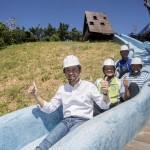 北台灣最長磨石子溜滑梯在這裡  7月29日啟用