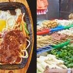夜市美食東西軍:黑胡椒重組百元牛排 vs. 多環芳香烴十元碳烤,今晚你選哪一道?