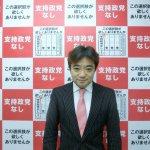 我主張「無政見」!日本「無支持政黨」祭出「無臉戰」奇招 竟撈到64萬票