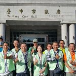 處處有溫暖 中市首批志工赴台東 協助風災地區復耕復建