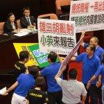 國民黨表決大戰杯葛黨產條例 民進黨提議延會到午夜