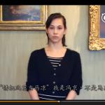 趙薇新片風波 日本女星水原希子也遭挨批辱華 急拍影片道歉