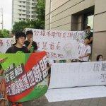 護樹團體:民進黨不要成為砍樹黨 立即停止破壞都市森林綠地