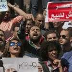 埃及數百名異議者「被失蹤」 國際特赦組織:埃及國家安全局幹的