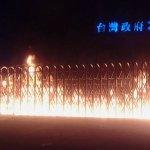 放火燒台灣民政府還開臉書直播 前台北市議員李承龍涉案收押
