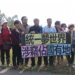 朱淑娟專欄:統一夢世界不予許可,水源區開發到此為止