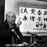 寧可玉碎、不作瓦全 中國《炎黃春秋》雜誌無預警遭接管、宣布停刊