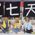 抗議刪7天假、一例一休 勞團成員赴立院絕食抗議