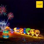 【你好臺灣】不只熱氣球!曾經日本人把這片土地當作實踐夢想與希望之地…