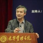 思沙龍》中國司改改了什麼?中國法學家賀衛方將分享第一手觀察