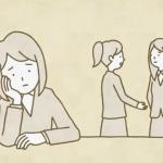無形疾患、靈魂感冒:日本「相信」憂鬱症確有其事嗎?