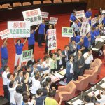 吳典蓉專欄:台灣的民主可以仰仗蔡英文的善意嗎?