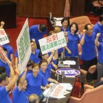 游盈隆專欄:為何台灣只剩16%的人喜歡國民黨?