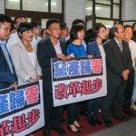 石之瑜專文:國民黨「異族化」是轉型正義的必然