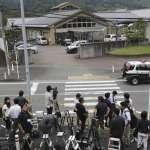 神奈川大規模殺人案》日本各地障礙者設施實行演習 橫濱市出現模仿犯