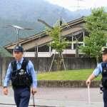 神奈川大規模殺人事件》日媒走訪兇嫌鄰居:他是開朗好青年